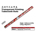 8661-8808 Kijo Printing Tablecloth Roll