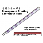 8661-8822 Kijo Printing Tablecloth Roll