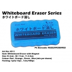 4911 Whiteboard Eraser with Magnet>Blue