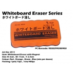 4911 Whiteboard Eraser with Magnet>Orange