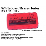 4911 Whiteboard Eraser with Magnet>Red
