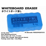 5423 Whiteboard Eraser - Blue