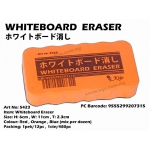 5423 Whiteboard Eraser - Orange