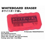 5423 Whiteboard Eraser - Red