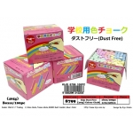 8799 Kijo Dust Free Colour Chalk