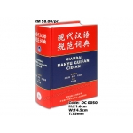 Dictionary Supplier
