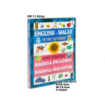 DE 0019 English-Malay Picture Dictionary