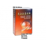 DEC 001 English-Chinese Dictionary