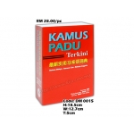 DM 0015 Kamus Padu Dictionary