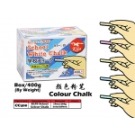 CC400 KIJO School Colour Chalk