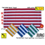 1009 KIJO Bath Towel