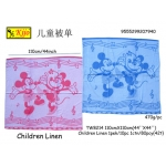 8214 Kids Cartoon Blanket 44''x44'' 470g/pc