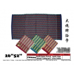 8265 Kijo Bath Towel 26''x52' 360g/pc