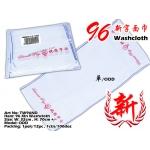 TW96ND 96 Xin Washcloh