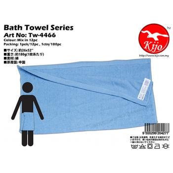 TW-4466 KIJO Bath Towel - Dark Blue