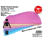 TW-4466 KIJO Bath Towel - Light Blue