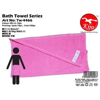 TW-4466 KIJO Bath Towel - Pink