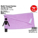 TW-4466 KIJO Bath Towel - Purple