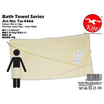 TW-4466 KIJO Bath Towel - Yellow