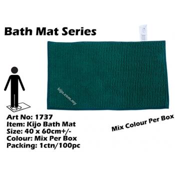 1737 Kijo Bath Mat Colour: Dark Green