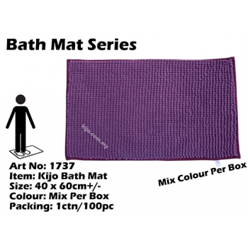 1737 Kijo Bath Mat Colour: Dark Purple