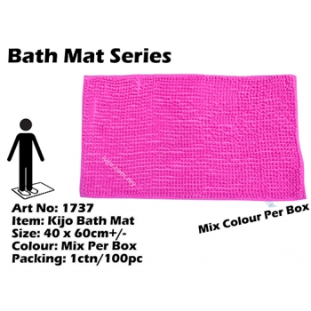 1737 Kijo Bath Mat Colour: Fluorescent Pink