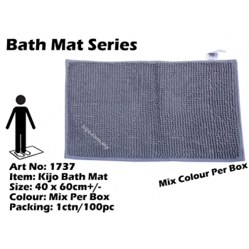 1737 Kijo Bath Mat Colour: Grey