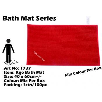 1737 Kijo Bath Mat Colour: Red