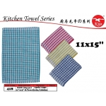 418 Kitchen Towel
