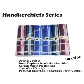 7798-D5 Elephant Men Handkerchiefs