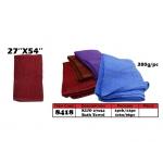 8418 KIJO Classic 2754 Bath Towel