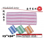8590 Washcloth 55g/pc
