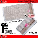 Washcloth / Face Towel FC-6503