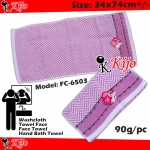 Washcloth / Face Towel FC-6503