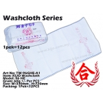 TW-96GHE-A1 KIJO Washcloth