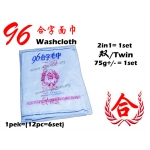 TW96-GHE-B Washcloth - 2in1 Twin