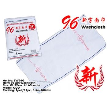 TW96G 96 Xin Washcloth
