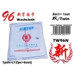 TW96N 96 Xin Washcloth - 2in1 Twin