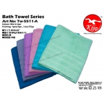 Tw-5511-A KIJO Bath Towel - Dark Blue