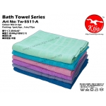 Tw-5511-A KIJO Bath Towel - Orange