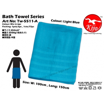 Tw-5511-A KIJO Bath Towel - Light Blue