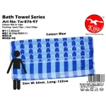 Tw-876-97 KIJO Bath Towel - Blue