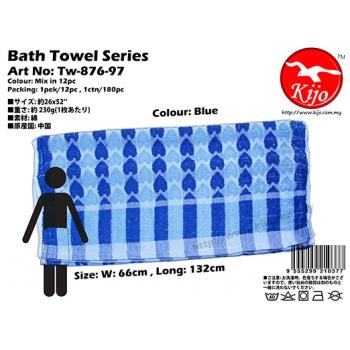 Tw-876-97 KIJO Bath Towel - Blue