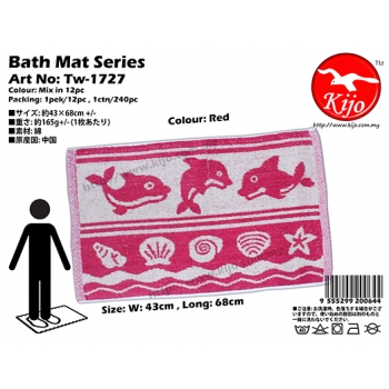 Tw-1727 Bath Mat Fish - Red