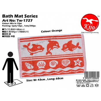 Tw-1727 Bath Mat Fish - Orange