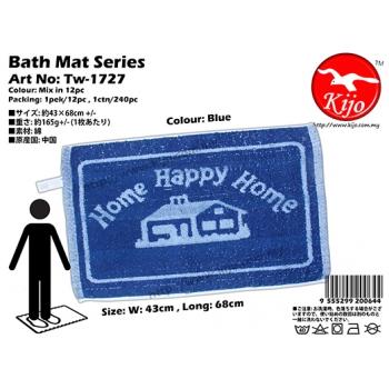 Tw-1727 Bath Mat Home - Blue
