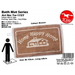 Tw-1727 Bath Mat Home - Brown