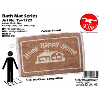 Tw-1727 Bath Mat Home - Brown