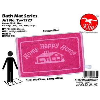 Tw-1727 Bath Mat Home - Pink