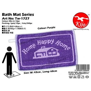 Tw-1727 Bath Mat Home - Purple